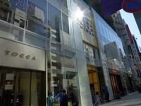 銀座のニュースポット!全52店舗が集う新商業施設「キラリト ギンザ」徹底取材!