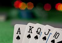 グループポーカー《二次会ゲームコレクション4》