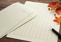 親への感謝の手紙【テーマ別文例】