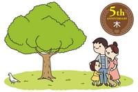 5周年 木婚式の名前の意味と関連するプレゼント
