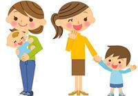 ワーキングマザーが知っておくべき産休・育休の基礎知識