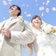 恋愛から結婚準備・夫婦にまつわるハウツー