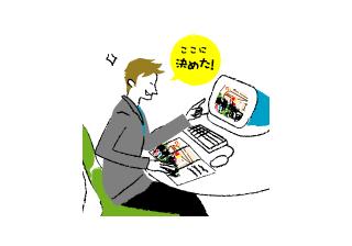幹事さん必見!二次会準備「5.会場の予約はお早めに!」~3ヶ月前の段取り~
