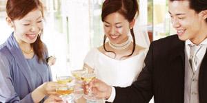 結婚式二次会のプログラム例