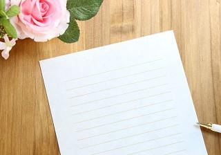 結婚式招待状に添える付箋メッセージの文例