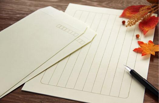 手紙の文例