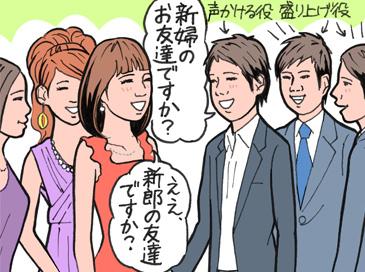 good_case_1