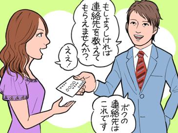 good_case_vol2_02
