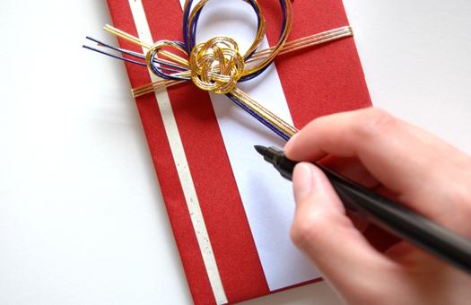 結婚式のご祝儀袋の書き方~基本の書き方をマスター! , ぐるなびウエディングHOWTO