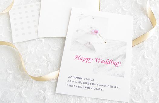 結婚報告年賀状の作り方