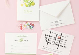 手作りで節約!結婚式の招待状 基本知識