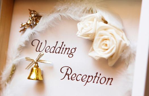 結婚式をやめたい