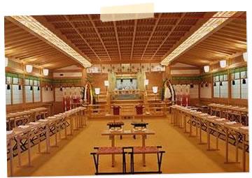 明治記念館神前式