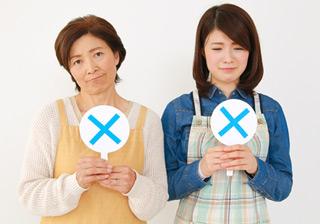 知っておきたい!年齢差のあるママ友関係での3つの「NG」