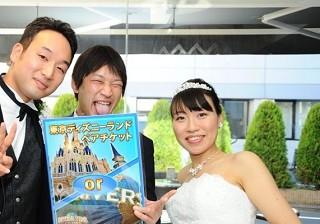 新郎新婦様・幹事様も納得のパフォーマンス!盛り上がり、喜ばれる!安心の結婚式二次会景品