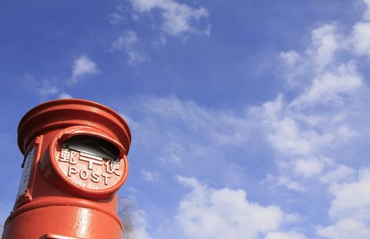 要注意!厚みと重さで変わる郵便切手代