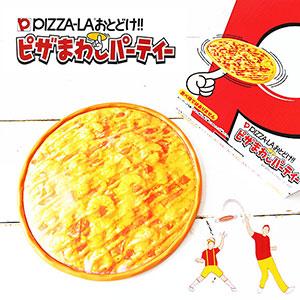 PIZZA-LAおとどけ!!ピザまわしパーティー【エビマヨ】