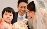パパ&ママ婚