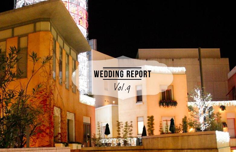 イルミネーションが夫妻を祝福❤会場とのコラボで輝きのウエディング