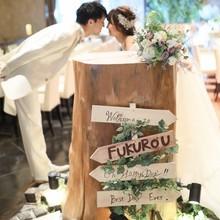 大宮 レストランウエディング Banquet Restaurant FUKUROU