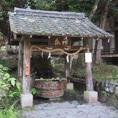 パワースポット 弐 亀の井
