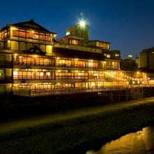 FUNATSURU KYOTO KAMOGAWA RESORT