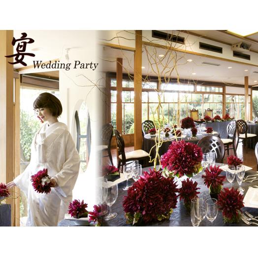 神戸・三宮のブライダルフェア&試食会ならハンター迎賓館