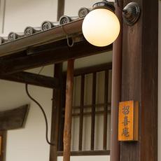 京都らしい雰囲気