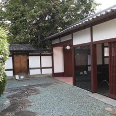 招喜庵の別室