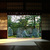 重森三玲庭園美術館