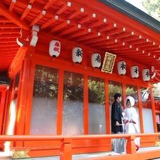 【箱根神社】