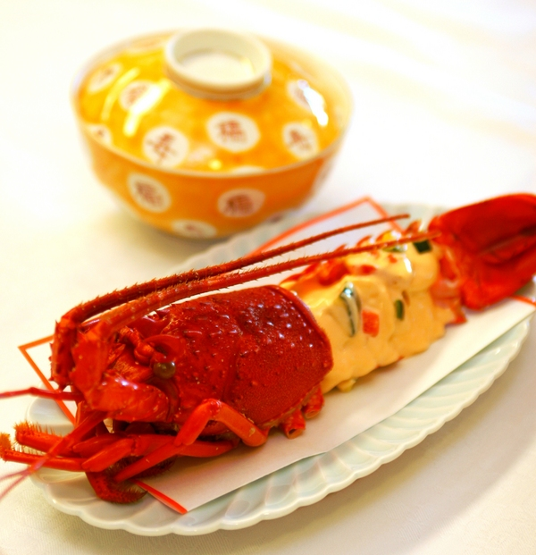 横浜 結婚式 自然 三渓園 婚礼料理