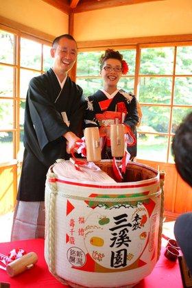 横浜 文化財 結婚式 三渓園 家族婚 貸切り