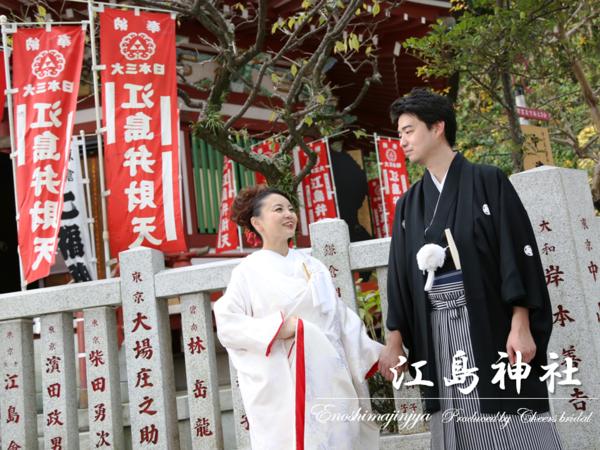 湘南江ノ島の結婚式は 江島神社で由緒ある神前式を