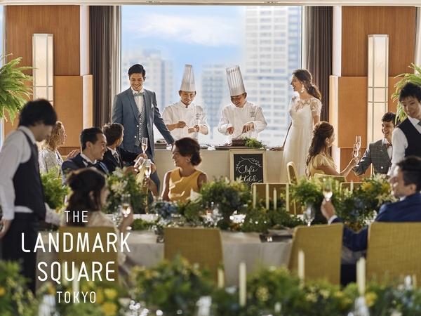 ザ ランドマークスクエア トーキョー【THE LANDMARK SQUARE TOKYO】の画像