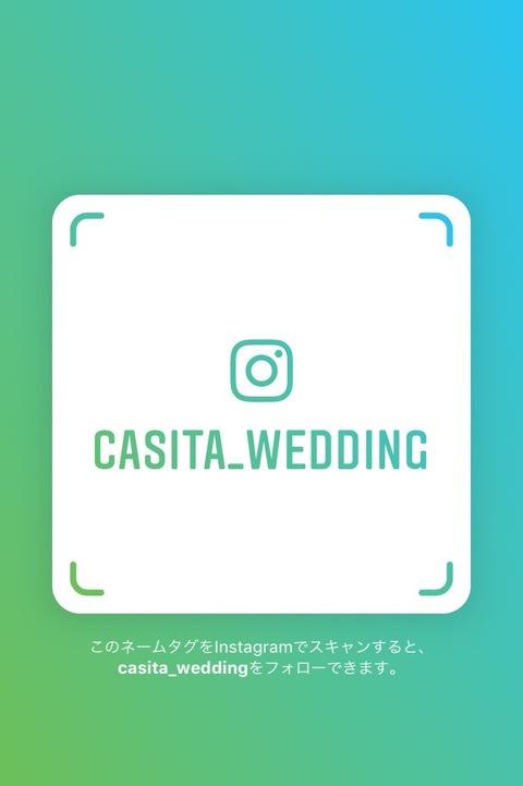 Casita Wedding公式Instagramのネームタグです♪ スキャンして覗いて見てみて★