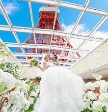 圧倒的な存在感のある東京タワーを眺めながら素敵な挙式を演出