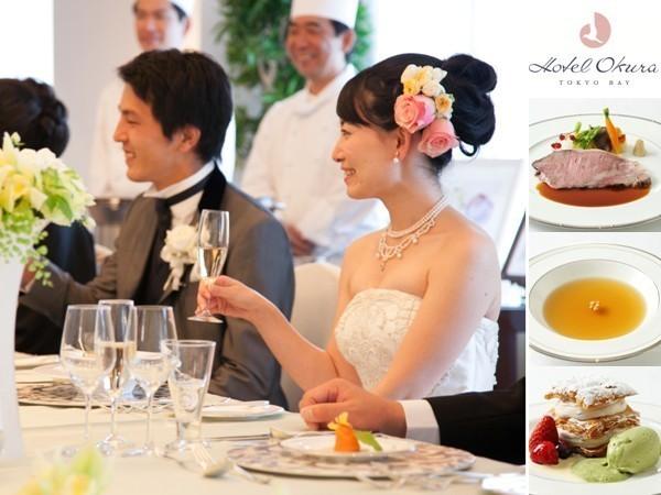 ホテルオークラ東京ベイ ぐるなび限定特典&情報が満載です!