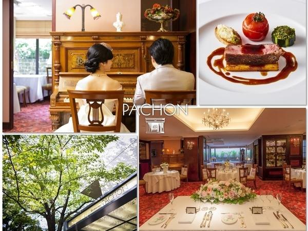 【公式】レストラン パッションの画像