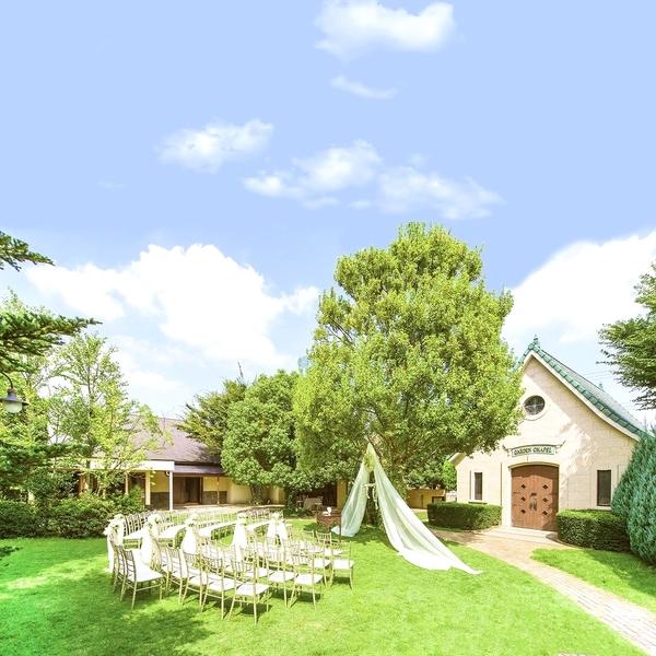 The Sally Garden(ザ サリィ ガーデン)【旧マグリットガーデン】の画像