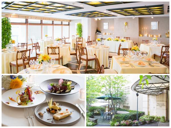 レストラン ラ・コリンヌ【アグネスホテル東京】の画像
