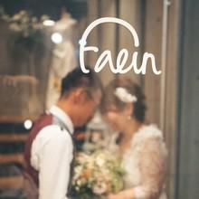 今年は家族で安心のプライベート結婚式を