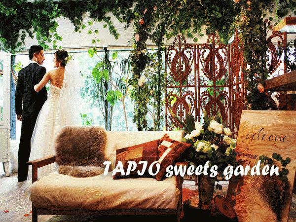 TAPIO sweets gardenの画像