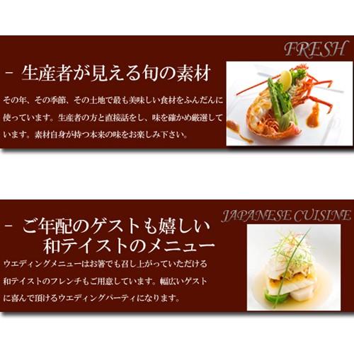神戸のブライダルフェア&試食会なら蘇州園