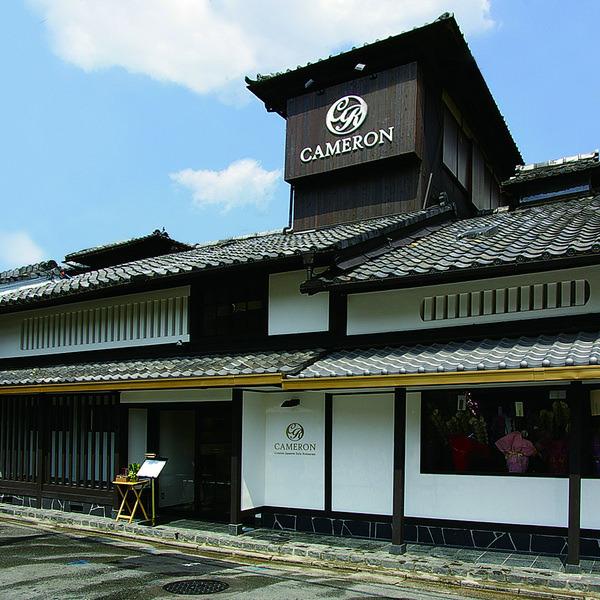 京都御幸町レストラン CAMERONの画像