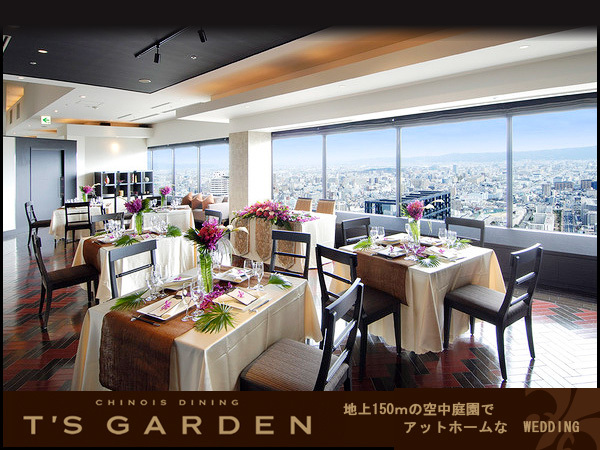 CHINOIS DINING T's GARDEN 【シノワダイニング ティーズガーデン】の画像