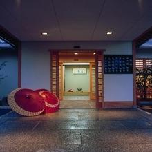 京都嵐山 京料理 とりよね 料亭ウエディング