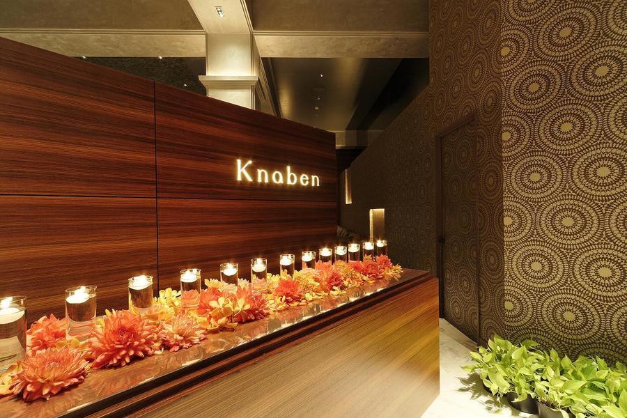 Knaben レストランウェディング 一軒家貸切