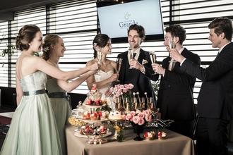 マリアージュグランデ 結婚式 披露宴 見積もり表