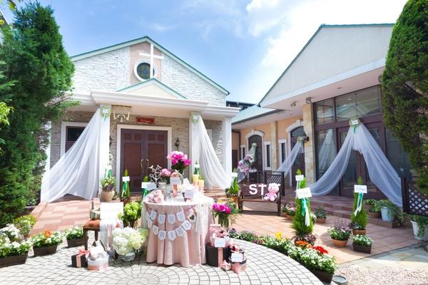 二条城チャペルセントアベニール 結婚式 ガーデン ペットOK